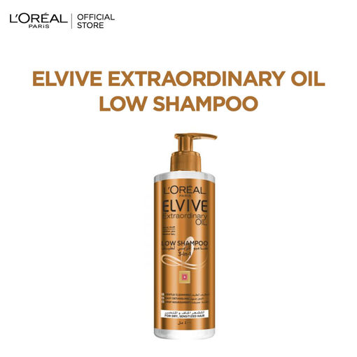 Picture of L'OREAL PARIS ELVIVE EXTRAORDINARY OIL LOW SHAMPOO 400 ML - FOR DRY HAIR