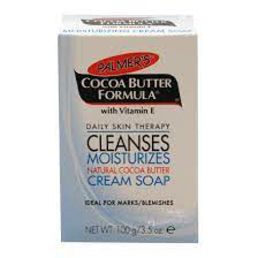 Picture of PALMERS COCOA BUTTER SOAP 100G