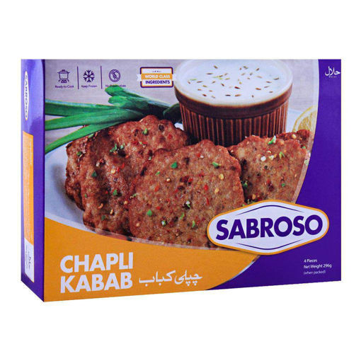 Picture of SABROSO CHAPLI KABAB STANDARD PACK