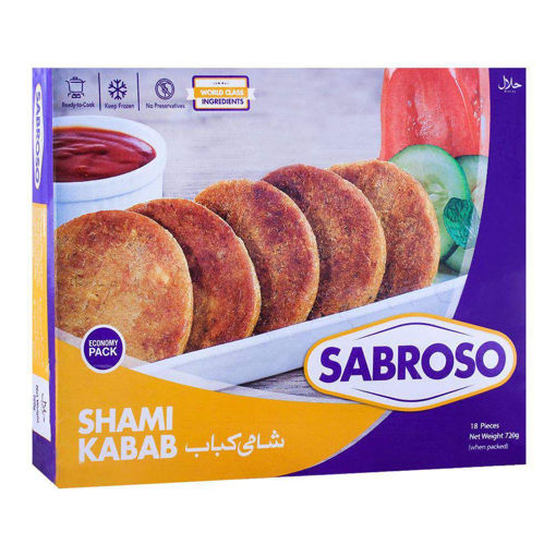 Picture of SABROSO SHAMI KABAB ECONOMY PACK 600G