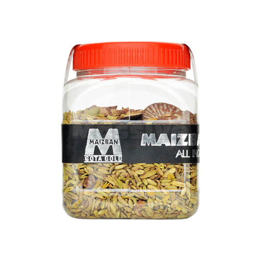 Picture of MAIZBAN CARDAMOMS 100GM