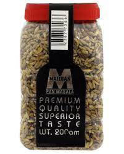 Picture of MAIZBAN CARDAMOMS 200GM
