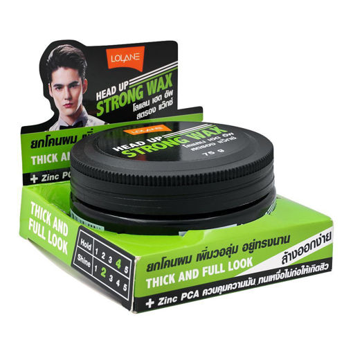 Picture of LOLANE HEAD UP THICK AND FULL LOOK STRONG HAIR WAX, NO. 4, 75G