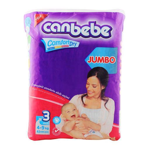 Picture of CANBEBE JUMBO MIDI NO. 3, 4-9 KG 62-PACK