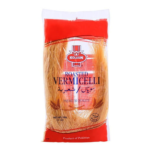 Picture of KOLSON ROASTED VERMICELLI 150G