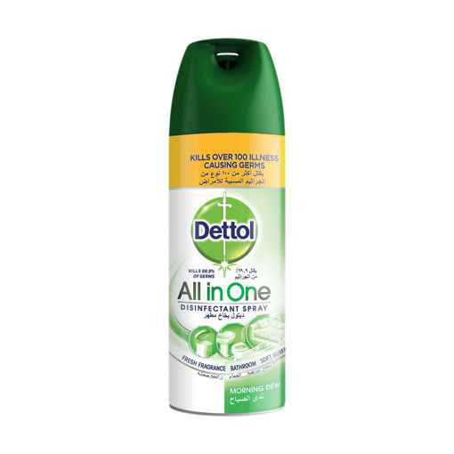 Picture of DETTOL ALL IN ONE DISINFECTANT SPRAY 450ML
