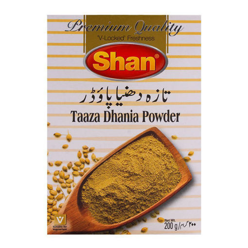 Picture of SHAN TAAZA DHANIA POWDER 200G