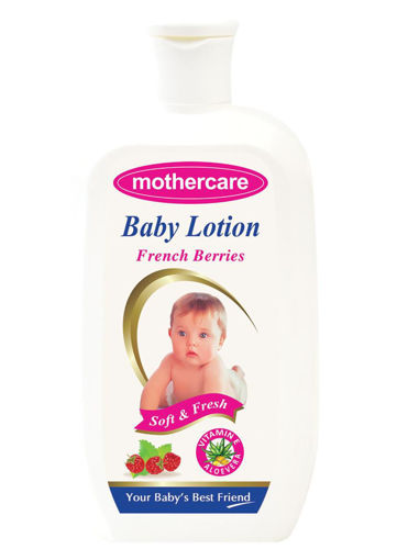Picture of MOTHERCARE BABY LOTION FRENCH BERRIES 60ML
