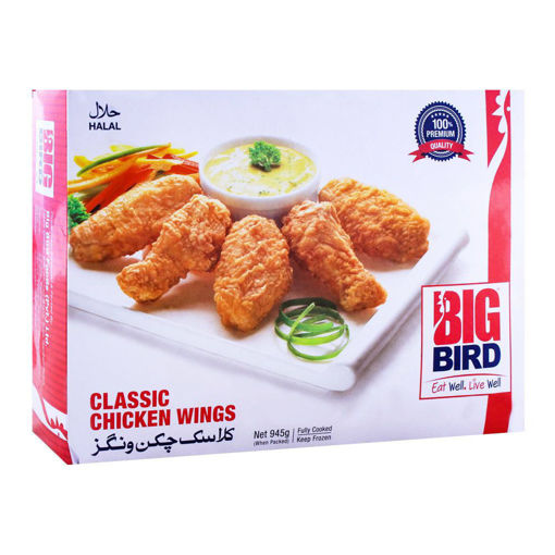 Picture of BIG BIRD CLASSIC CHICKEN WINGS 945G